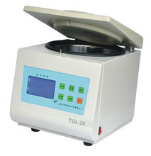 Laboratory Table Top High Speed refrigenated Centrifuge