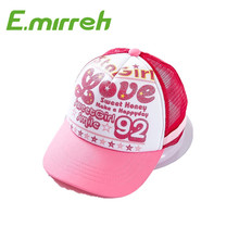 Cheap Factory Price sun hat with neck flap high quality