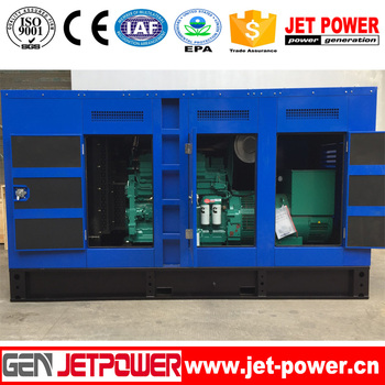power generator 500kva large power soundproof diesel generator price