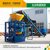 QT4-26 block making machine price /cement solid block machine offer