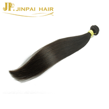 JP Hair 8A Thick End Raw Natural Black Cheap Virgin Malaysian Hair