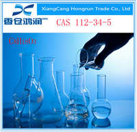 hot sale diethylene glycol monobutyl ether CAS 112-34-5 free samples