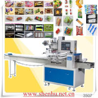 shenhu china stick candy lollipop pouch automatic flow packing machine