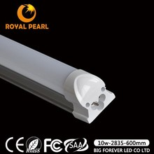 tube8. japanese girl hot jizz tube(10W),Led Tube Light,alibaba france china 10w Light online shopping india