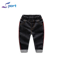 Boys Cotton Jeans 2017 Autumn Fashion Children's Denim Trousers