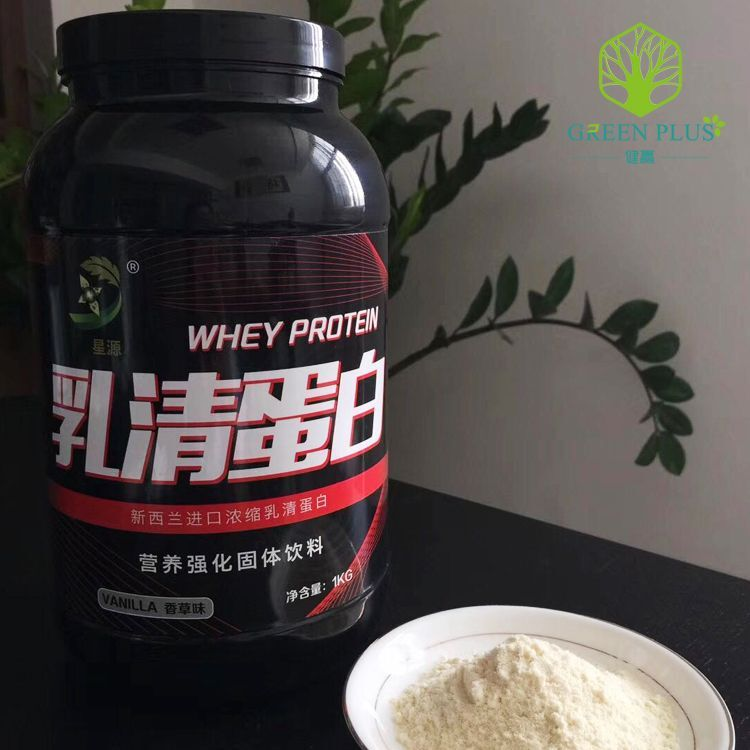 Gold Standard ISO Manufacturer Food Supplement bulk whey protein isolate <strong>powder</strong>