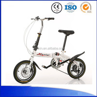 20 inch adult lightweight aluminum folding bike