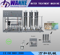 Korea Water Filter Home Water Treatment Machine (IN CHINA ) RO-15000