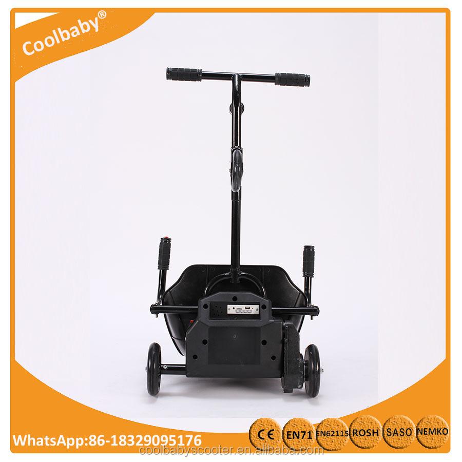 coolbaby elektrische drift fahrrad rikschas zu verkaufen. Black Bedroom Furniture Sets. Home Design Ideas