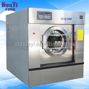 15-150kg coin operated fully automatic stainless steel laundry washing machine for hotel