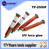 LCD screen pressure optical adhesive liquid uv loca glue for glass and Electronic component