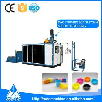 ATTG53-710+ Top quality machine making disposal plastic cup