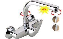 new kitchen faucet of two functions