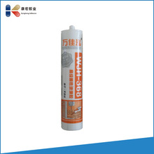 Low modulus acetic GP silicone rubber sealant glue DR625