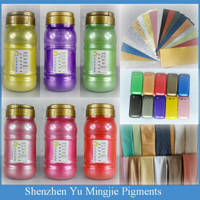 Full-color pearl powder pigment particle size, quality pearlescent pigment powder