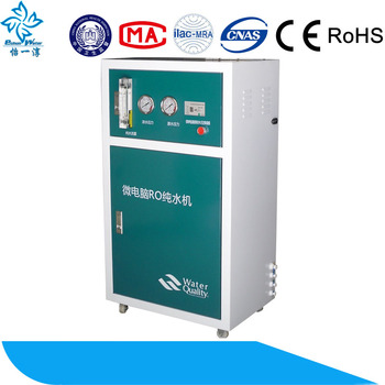 commercial outdoor machine