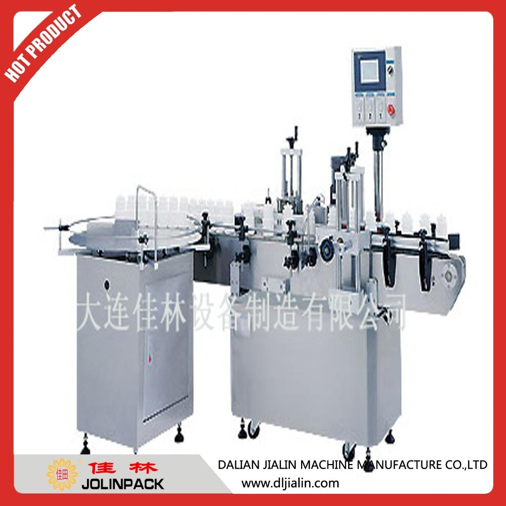 Automatic sticker cutting machine for bottle