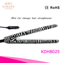 Shining bling crystal cute zebra color design portable car charger mini hair straightener