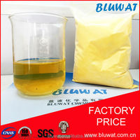 Drinking Water Treatment liquid polyaluminium chloride