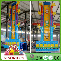 China Factory Amusement Rides Kiddie Sky Drop Free Fall Games
