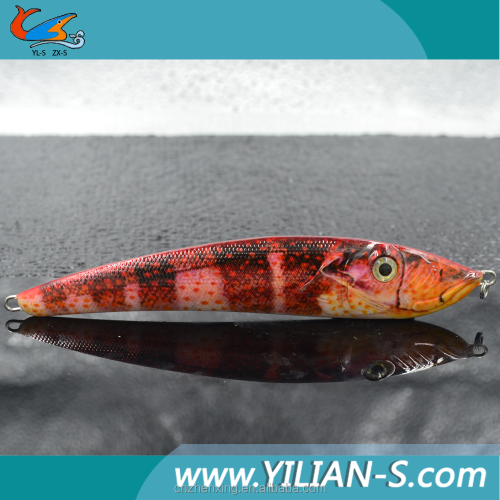 145mm excellent quality fishing lure spoon free samples vertical jigging lures ice fish lures
