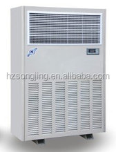 12kg/hr industrial air moisture humidifier