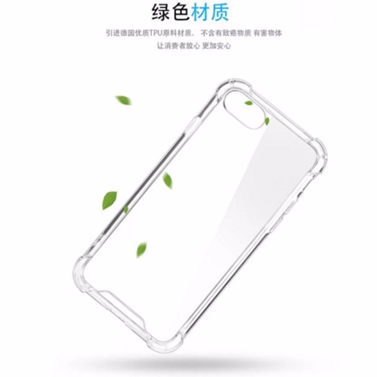 2016 new hot blue phone case for iphone 5 , 1.2 mm for iphone 5s case