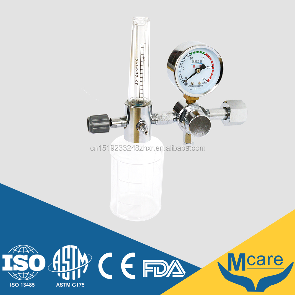 medical oxygen inhale regulator(MDC-YX01)