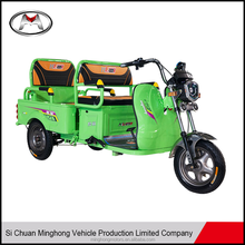 2017 New Battery Folding e Rickshaw Adult Tricycle