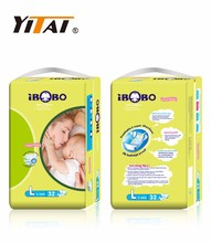 Breathable pampering baby diapers with new design; Disposable adult baby care diaper