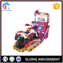 "Elong hot sale 22""TT Motorcycle driving machine supplier simulator equipment kids motorcycles simulator sale"