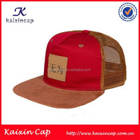 red crown white square brim snapback hat flat bill