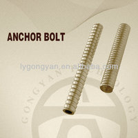Gongyan high quality self drilling anchor bolt with standard API weight