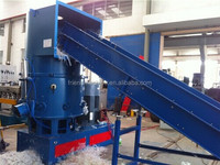 high quality plastic film recycling agglomerator machine price