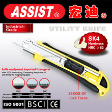 ASSIST high quality cutter knife with custom brand as OEM SK4 Carbon steel safety pocket knife