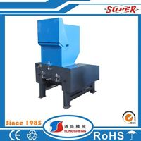 pipe grinder pet recycle plastic crusher machine