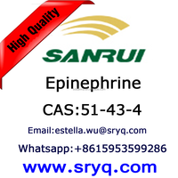 API-Epinephrine, High purity cas 51-43-4 Epinephrine
