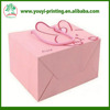 New Beautiful Design baby blanket packaging box