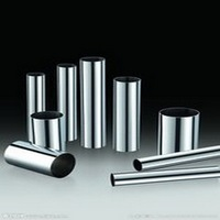 seamless 304l thin wall stainless steel tube