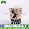 Brand new cheap paper cups with high quality china supplier