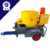 With rotor for grouting projects spiral cement grout mixer pump