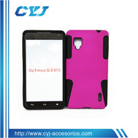 2014 High quality silicone for lg optimus g e975 back housing cover