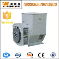 Supplier! Diesel engine brushless electric st stc single three phase generator dynamo starter wiring diagram alternator