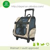 DXPB007 Outdoor popular pet product fashionable custom sherpa pet carrier on wheels airline approved