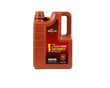 Gasoline Engine oil SN V800 Synthetic Oil 5W/30 10W/40