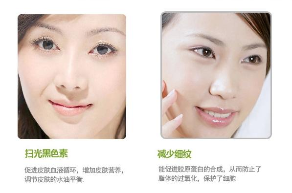 skin whitening face <strong>cream</strong> for Jasmine Tea Essential Oil <strong>Cream</strong> removes spots best whitening <strong>cream</strong> 50g