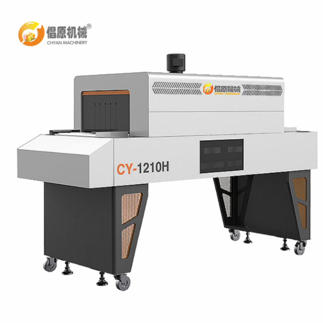 Economic L-bar Sealing and shrink wrap equipment
