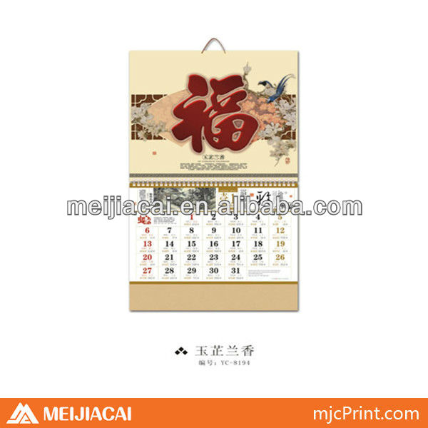 chinese weekly table calendar 2014