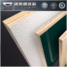 Sandwich Structure FRP Plywood Panels