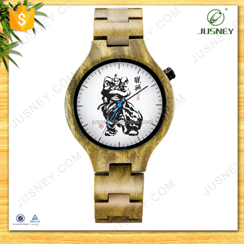 45MM large wood watch for men with simple design